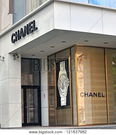 MOSCOW RUSSIA - SEPTEMBER 7: Facade of Chanel flagship store in Moscow on September 7 2014. Chanel is a high fashion house that specializes in haute couture and ready-to-wear clothes.