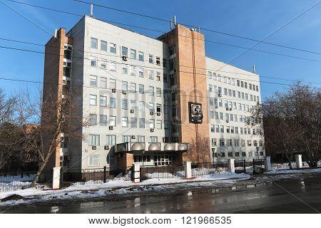 ZHUKOVSKY, RUSSIA - FEBRUARY 28, 2016: Polyclinic Federal State Unitary Enterprise TsAGI named N.E. Zhukovsky