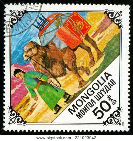 Ukraine - circa 2018: A postage stamp printed in Mongolia shows drawing Bactrian Camel, Camelus bactrianus. Series: Camels. Circa 1978.