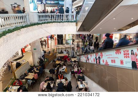 Shopping center Mall Okhotny ryad, Januar 7, 2018 in Moscow, Russia