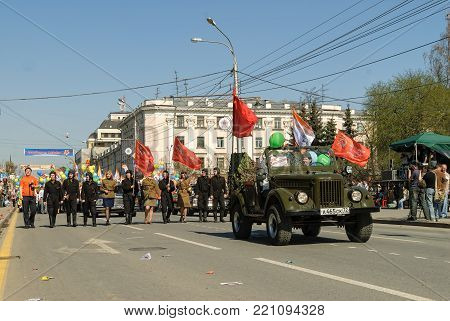 Tyumen, Russia - May 9. 2009: Parade of Victory Day in Tyumen. Army parade - military force uniform soldiers row march