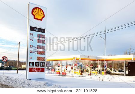 Samara, Russia - January 8, 2018: Guide sign, indicates the price of the fuel on the gas station Shell. Shell is an Anglo-Dutch multinational oil and gas company