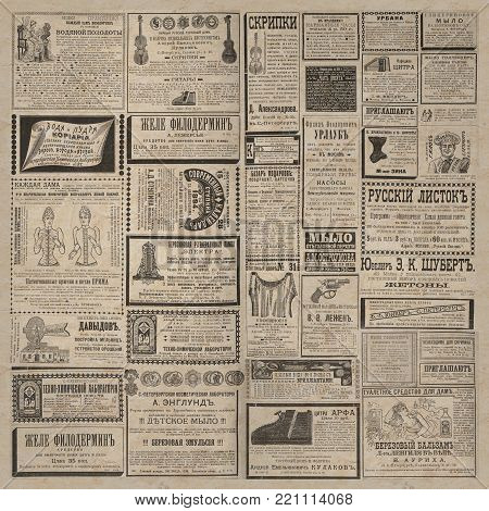 Vintage newspaper texture. A newspaper page illustration with advertisements from a vintage old Russian newspaper of 1893. Gray beige collage newspaper background.