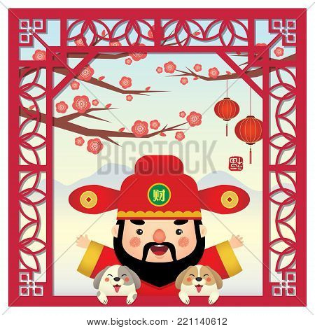 Chinese new year greeting card vector photo bigstock chinese new year greeting card with cute cartoon god of wealth and dogs with chinese vintage m4hsunfo Gallery
