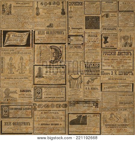 Vintage newspaper texture. A newspaper page illustration with advertisements from a vintage old Russian newspaper of 1893. Gray beige collage newspaper seamless pattern background