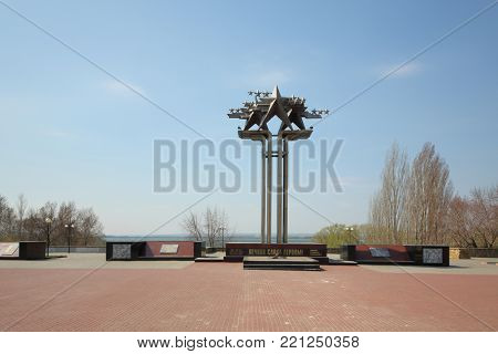 NOVOVORONEZH, RUSSIA - APR 11, 2017: Monument to the Soviet soldiers of the Star of Glory, dedicated to the heroes of the Great Patriotic War near the Don river
