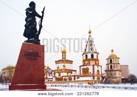 Monument to the founders of Irkutsk and the Cathedral of the Epiphany in January