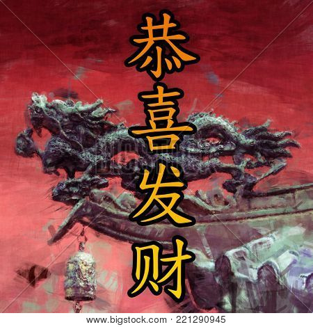 Chinese New Year in Chinese Calligraphy Painting With Dragon
