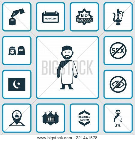 Religion icons set with pinpoint, arabic calligraphy, oriental jug and other arabic calligraphy elements. Isolated  illustration religion icons.
