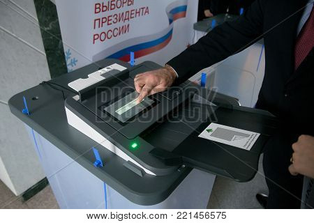 Yoshkar-Ola, Russia - December 27, 2017 Presentation of the Complexes for processing ballot papers that will be used in the elections of the President of Russia in March 2018