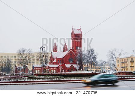 Church of Saints Simon and Helena, Roman Catholic church on Independence Square in Minsk, Belarus.