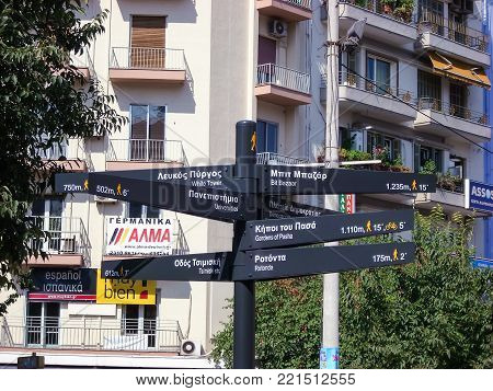 Thessaloniki, Greece - June 07 2014 : tourism indicator to White Tower, Rotonda and other touristic attractions in Thessaloniki City, Greece.