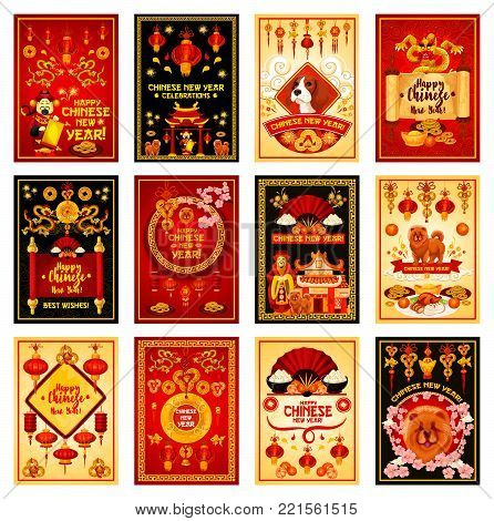 Chinese New Year greeting card and oriental lunar calendar holiday banner set. Red paper lantern, dragon and zodiac dog, god of wealth, pagoda and gold ingot, lucky coin and firework poster design