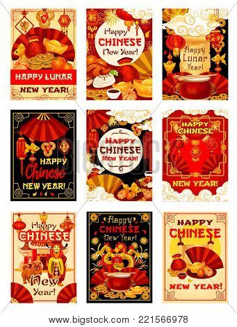 Happy Chinese New Year and Lunar Dog Year posters or greeting cards of traditional China holiday celebration symbols. Vector Chinese dragon and paper lanterns or golden coins on lucky knot ornaments