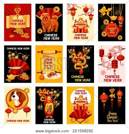 Chinese New Year holiday greeting card for Spring Festival celebration. Oriental lantern, dragon and zodiac dog, lucky coin, pagoda and firework, scroll, gold ingot and fan for festive banner design