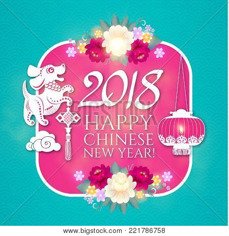 Happy Chinese New Year with Zodiac Dog and Colorful Peony Flowers. Lunar Calendar. Chinese Cute Character and 2018 Lettering. Prosperous Design.