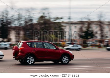 Gomel, Belarus - 21 April, 2017: Mitsubishi car rides on the road in the city