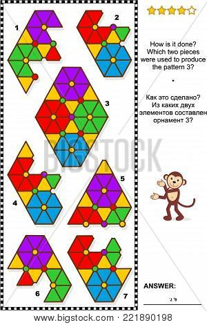 IQ training abstract visual puzzle: How is it done? Which two pieces were used to produce the pattern 3? Answer included.