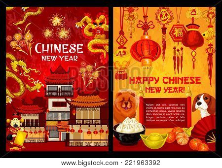 Happy Chinese New Year greeting card design for traditional Chinese 2018 Yellow Dog Year holiday. Vector red paper lanterns, golden dragon or fish and fireworks sparkles over China emperor temple