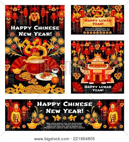 Happy Chinese New Year greeting cards, banners and posters of traditional lunar year holiday decorations and symbols. Vector golden dragon lanterns and gold coins on hieroglyph pattern background