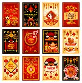 Chinese New Year greeting card and oriental lunar calendar holiday banner set. Red paper lantern, dragon and zodiac dog, god of wealth, pagoda and gold ingot, lucky coin and firework poster design poster