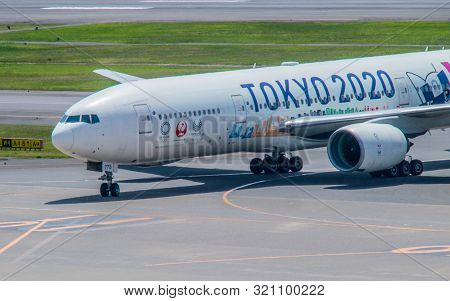 Japan Airlines (jal) Passenger Plane Decorated With