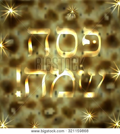 Merry Passover. The Inscription In Hebrew. Golden Letters. The Hebrew Letters Of Gold. Matzo