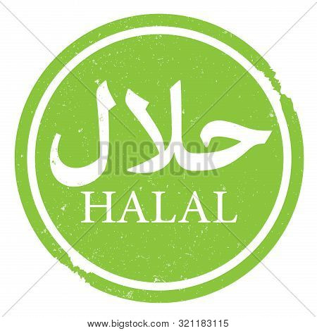 Green Round Halal Rubber Stamp Print Or Logo With Arabic Script For Word Halal