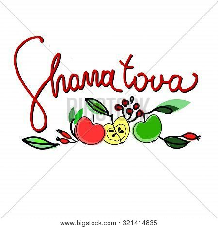 Rosh Hashana Greeting Banner. Wishing Happy New Year In Hebrew. Hand Lettering, Hand Drawn Apples, B