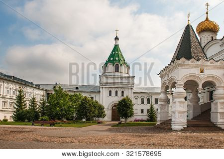 Holy Trinity Ipatiev Monastery At Dawn. Ipatiev Monastery In The Western Part Of Kostroma On The Ban
