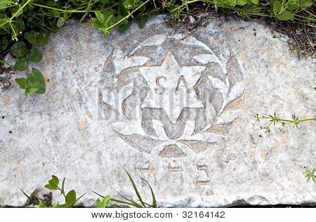 Hebraic tombstone remains