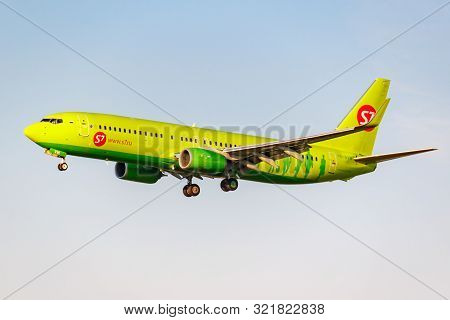 Moscow, Russia - June 20, 2019: Aircraft Boeing 737-8gj(wl) Vq-bvm Of S7 Siberia Airlines Landing At