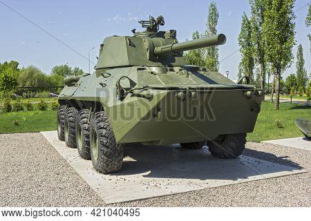Nizhny Novgorod, Russia - May 17 2021: Self-propelled Artillery Mount Nona Svk . Exhibition In N.nov