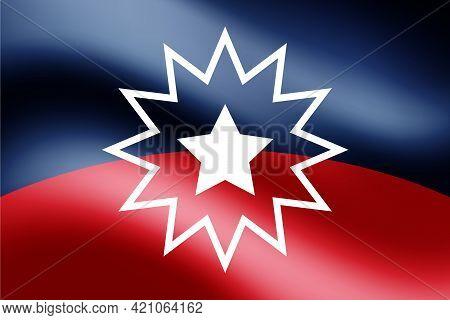 Juneteenth Flag. Since 1865. Design Of Banner. Eps10 Vector.