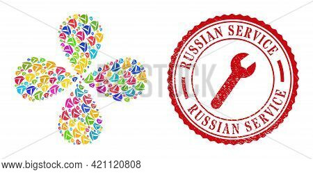 Sailing Boat Multi Colored Explosion Flower Cluster, And Red Round Russian Service Rough Stamp. Sail