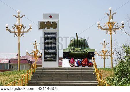 . The City Of Elista, Kalmykia, Russia, May 16, 2021