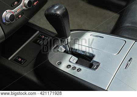 Novosibirsk, Russia - May 16, 2021: Nissan Murano, Car Detailing. Automatic Transmission Lever Shift