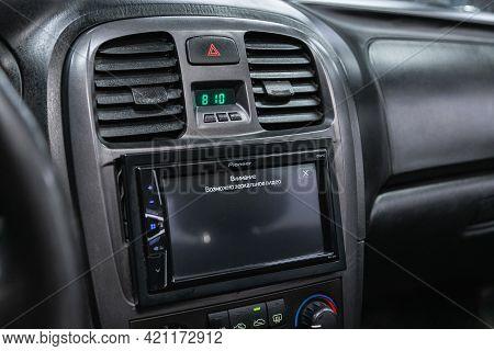 Novosibirsk, Russia - May 16, 2021: Hyundai Sonata, A Close Up On A Black Panel With Radio,  Player