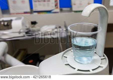 Mouth Rinse Containing Water And Antiseptic In Dental Clinic Surgery Room