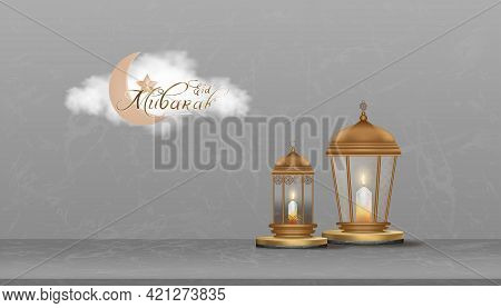Eid Mubarak Greeting Card Background With Crescent Moon, Star And Traditional Islamic Lantern On Pod