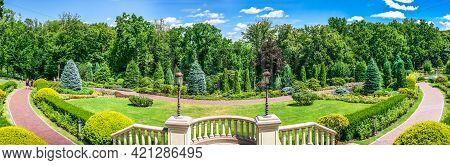 Public Park Of The Mezhyhirya Residence In Kyiv, Ukraine