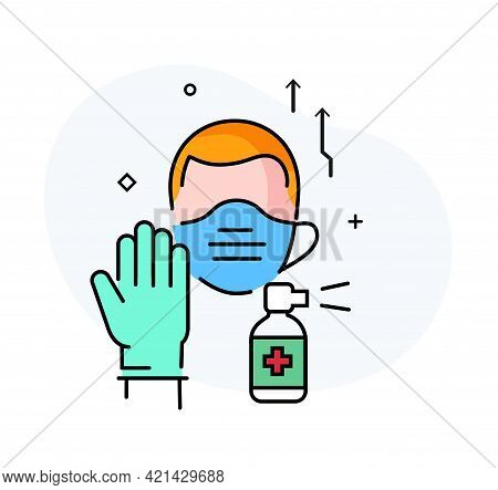 Special Protective Means Antivirus. Quarantine, Virus, Protection, Medicine.flat Illustration Icons