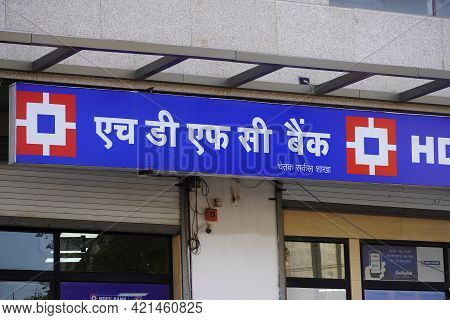 Hdfc Bank, India Largest Private Sector Bank Based On Assets.- Udaipur India: May 2021 9iu