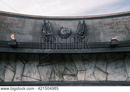 Saint-petersburg, Russia, 26 August 2020: The Order Of Lenin On The Wall Of The Memorial Hall Of Mon