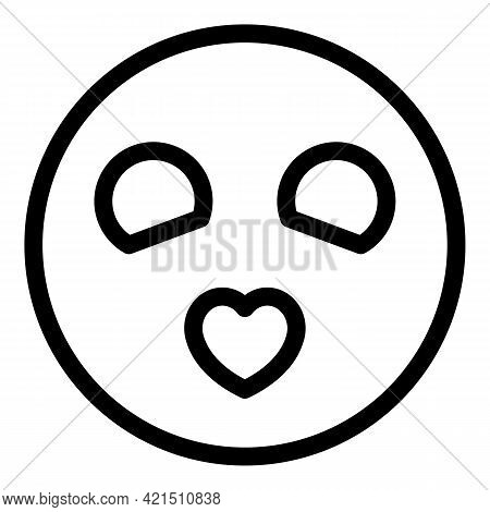 Worried Face Icon. Outline Worried Face Vector Icon For Web Design Isolated On White Background
