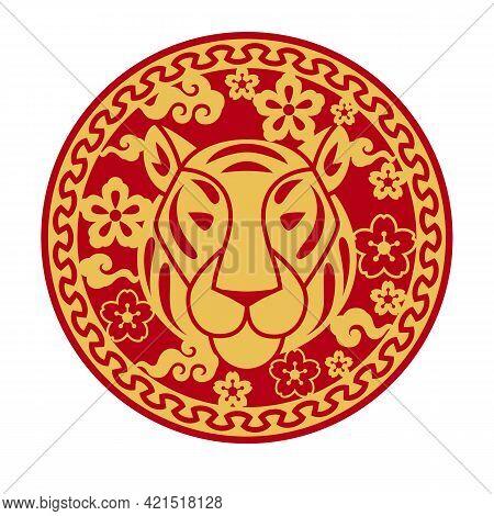 Illustration Of Tiger Oriental Symbol Of 2022. Happy Chinese New Year Lunar Calendar Animal.