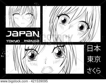 Manga Style. Japanese Cartoon Comic Concept. Anime Characters. Japanese Slogan Translation Japan Man
