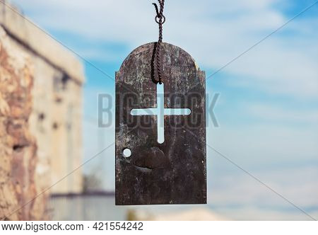 Iron Plate With Cross In The Monastery Of The Temptation, In Jericho, Palestine. Greek Orthodox Mona