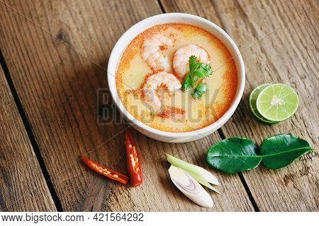 Traditional Thai Cuisine Hot Spicy Soup Shrimp Curry With Herb And Spices Thai Food, Shrimp Soup Bow