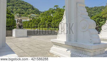 View Of Gu Gong National Palace Museum Gate In Taipei,taiwan.